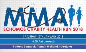 MMA Schomos Charity Health Run 2018 Thumbnail