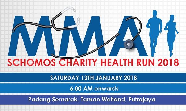MMA Schomos Charity Health Run 2018 Thumbnail