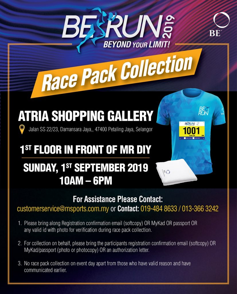 BE RUN 2019_FB Race Entry Pack Collection_v2